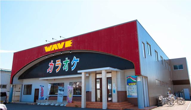 カラオケWAVE鳴門店外観