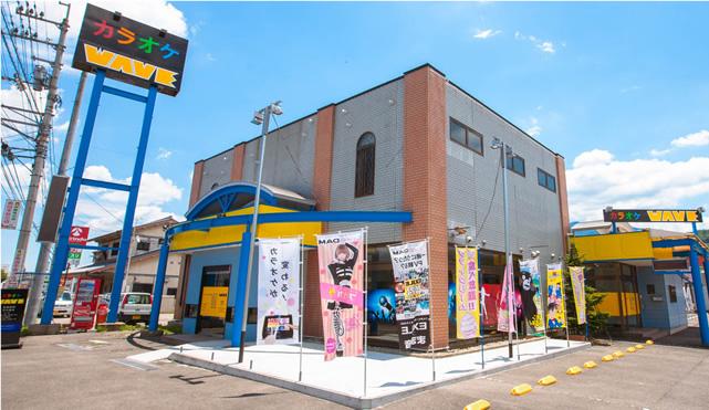 カラオケWAVE脇町店外観