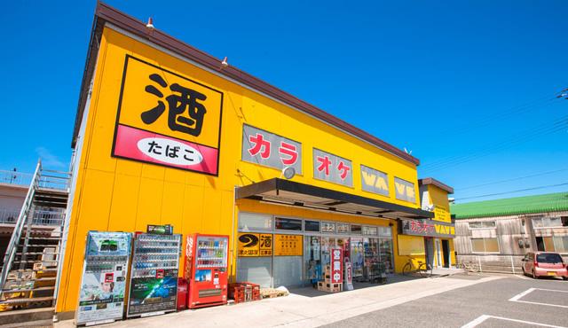 カラオケWAVE三原店外観